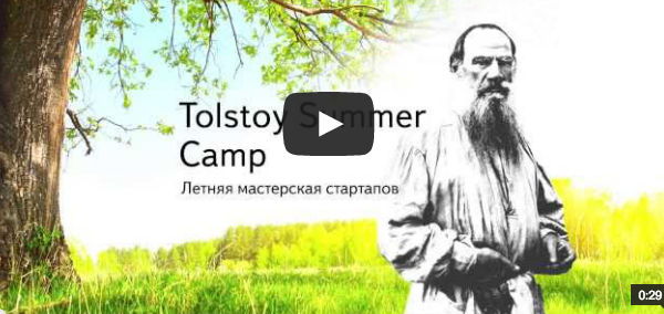 Tolstoy Summer Camp