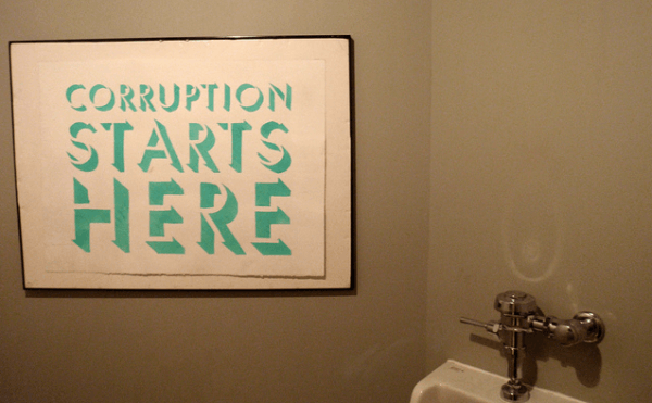 Corruption starts here by Daquella man era