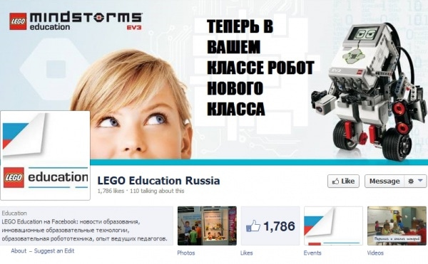 "Facebook-сообщество ""LEGO Education"""
