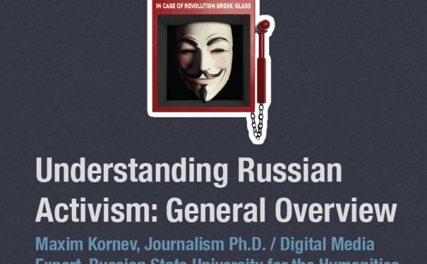 Understanding Russian Activism: General Overview