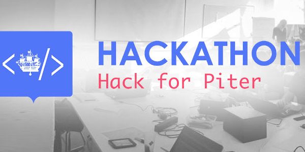 Open Data Hackathon 2014: Hack for Piter