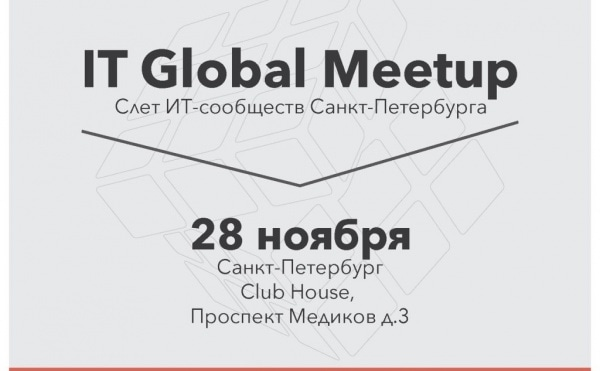 IT Global Meetup