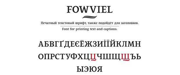 Dax condensed normal font for essays