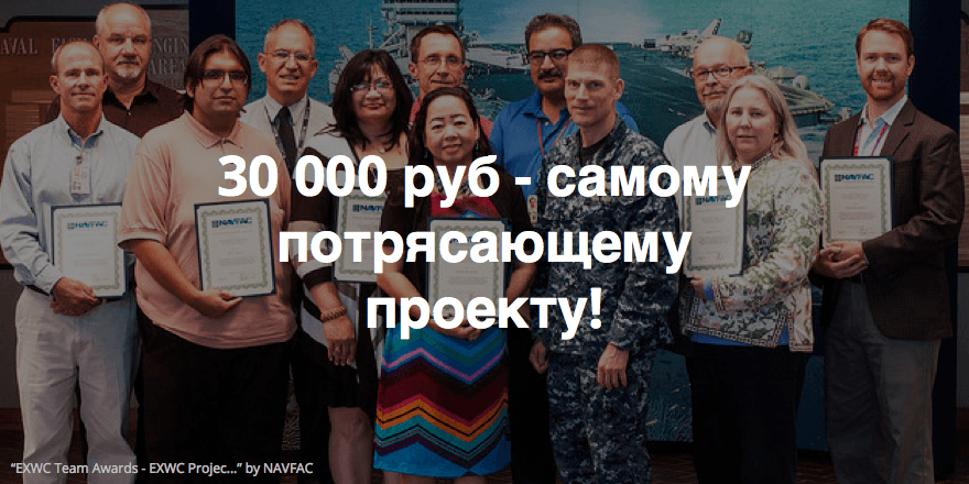 theAwesomeFoundation [Moscow]