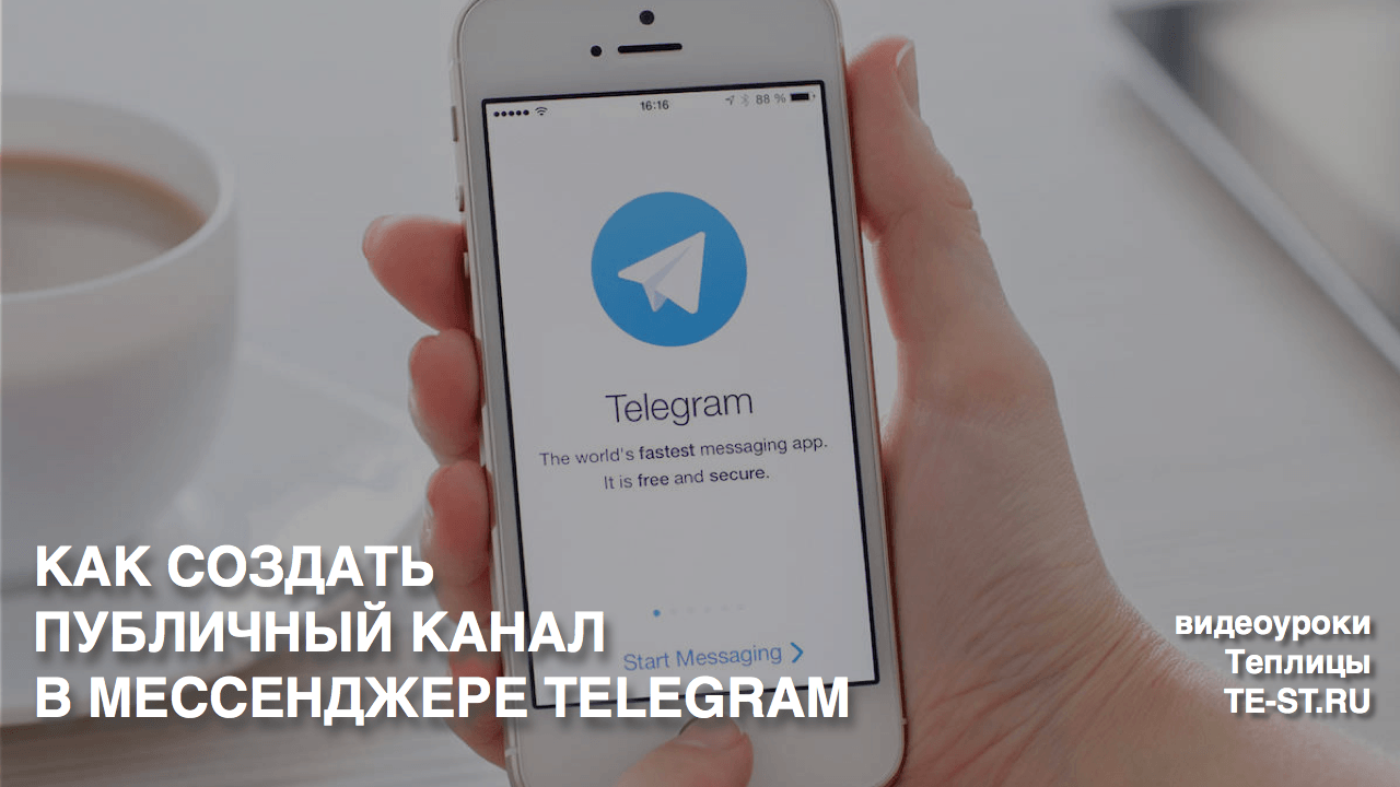Rating: telegram channel oscars 2016