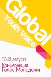 Global Youth Voice Conference