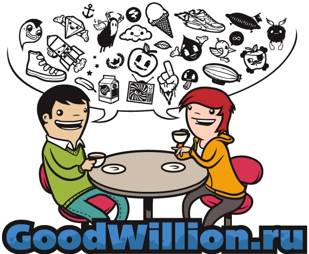 Логотип GoodWillion.ru